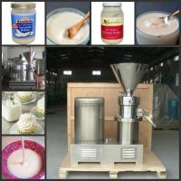 Buy cheap Coconut butter making machine from wholesalers