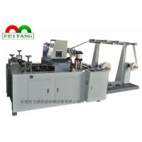 Buy cheap FY-10E Hot Melt Adhesive Handle Machine from wholesalers