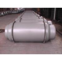 Buy cheap Other Chemical Material Methane Chloride from wholesalers