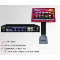Buy cheap Customized Products Professional Karaoke Jukebox Supports HDMI Output from wholesalers