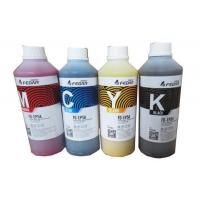 Buy cheap Textile Sublimation Ink from wholesalers