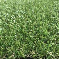 Buy cheap Various Shapes of DIY Artificial Grass Rug Easy to Install in Home Indoor and Outdoor from wholesalers
