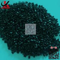 Buy cheap Pom carbon grade product