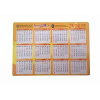 Buy cheap Save the Date Calendar Magnets Whiteboard Custom Promotional for Refrigerator from wholesalers