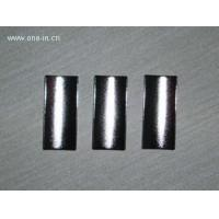 Buy cheap NdFeB magnet-Segment magnet from wholesalers