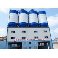 Ready-mixed Concrete Mixing Plant Powder Silo Top Mounted Commercial Concrete Mixing Station