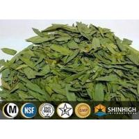 Buy cheap Herbal plant extract| Senna leaf extract from wholesalers