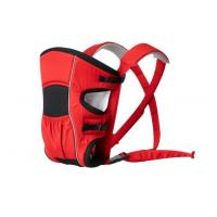 Buy cheap Best Soft Ligtweight Baby Carrier Front Facing Carriers for Hiking from wholesalers