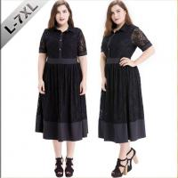 Buy cheap Women's Plus Size Lace Dress Casual Formal from wholesalers