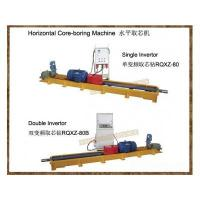 Buy cheap Horizontal Core-boring Machine from wholesalers