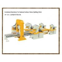 Buy cheap Combined Machines for Natural Surface Stone Splitting Work RY-1221 from Wholesalers