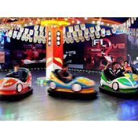 Buy cheap Bumper Cars Hot Sale Kids Bumper Car from wholesalers