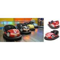 Buy cheap Bumper Cars New Kids UFO Bumper Car For Sale from wholesalers
