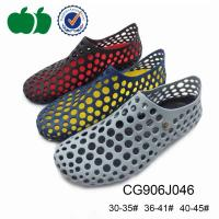 Buy cheap Hot sale new ages mens casual shoewholesale fancy ever best mens diving shoes from wholesalers
