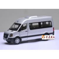 Buy cheap Car Model 1:24 YELLOW RIVER Business car from wholesalers