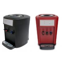 Buy cheap Water Cooler EC-WT-13CHRM from wholesalers