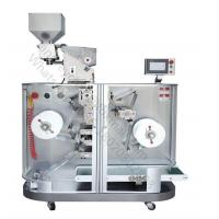 Buy cheap NSL-160B 260B 350B Medical Capsule Pill Tablet Soft Al Al Blister Packing Machine from wholesalers