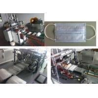 Buy cheap High Efficient Medical Disposable Non-woven Face Mask Shoe Cover Cap Welding Making Machine from wholesalers