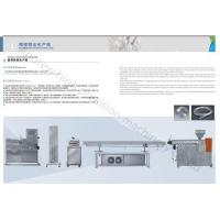 Buy cheap High Pressure PU Nylon Gas Pipe Hose Extruder Machine Line from wholesalers