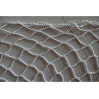 Buy cheap Knotless net-560 from wholesalers