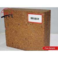 Buy cheap Magnesia Alumina Spinel Brick from wholesalers