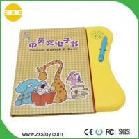 Buy cheap Cartoon Baby Electronic Learning Voice Book with Point Reading Pen from wholesalers