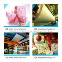 Buy cheap Superior Light Weight Coated Paper for Gift Pakcaging&Magazines from wholesalers
