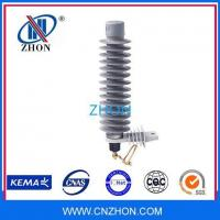 Buy cheap High Voltage Polymer Arrester (YH10W-36kv) from wholesalers