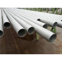 Buy cheap Stainless Steel Pipes TP304, TP316, TP316L from wholesalers
