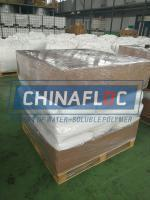 Buy cheap Industrial waste water treatment chemical flocculant Anionic Polyacrylamide from wholesalers