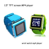 Buy cheap Media Player 1.5 TFT screen MP4 Player from wholesalers