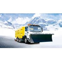 Buy cheap Micro Surfacing Machine HGY5185TCX Snow Plow Truck from wholesalers