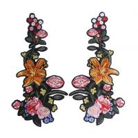 Buy cheap Embroidered Neck Piece from wholesalers