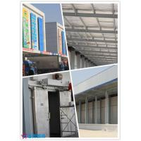 Food Processing Cold Storage Baishazhou agricultural cold