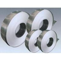 Buy cheap HDGI Slitting Galvanized Steel Strip Bright Surface Regular Spangle from wholesalers