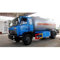 Buy cheap LPG tank truck from wholesalers