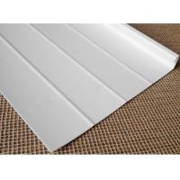 Buy cheap fascia board from wholesalers
