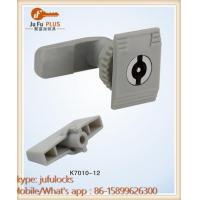 Buy cheap Vending Equipment Vending Machines Desk Locks and Keys Electronic Lock System from wholesalers