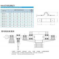 Buy cheap Tubular bus-bar expansion joints from wholesalers