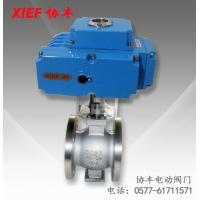Buy cheap Modulating electric valve 1256 from wholesalers