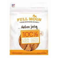 Buy cheap Full Moon All Natural Human Grade Dog Treats, Chicken Jerky, 24 Ounce from wholesalers