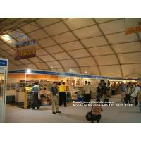 Buy cheap Huge Opaque White PVC Membrane Curve Tent Marquee for Exhibition Show from wholesalers