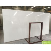 Buy cheap Snow White Artificial Marble Slabs For Bathroom Tiles For Sale product