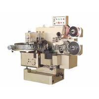 Buy cheap TB-N820 Candy Double-twist packing machine from wholesalers