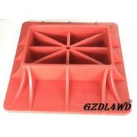 Buy cheap 4x4 Car High Lift Off Road Jack Base With ABS Plastic With Rugged Construction from Wholesalers