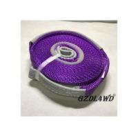 Buy cheap Recovery Kits 4x4 Off Road Accessories Vehicle Tow Straps Purple Shock Absorbent from wholesalers