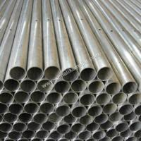 Buy cheap Stainless Steel Round Pipes product