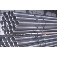 Buy cheap Hastelloy C276 Tubes from wholesalers