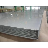 Buy cheap Hastelloy C22 Sheet from wholesalers