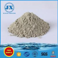 Buy cheap Natural minerals Oil Drilling Bentonite from wholesalers